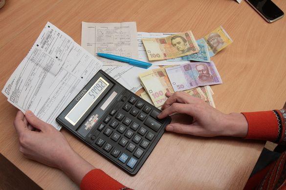 7 причин втратити черкащанам субсидію на