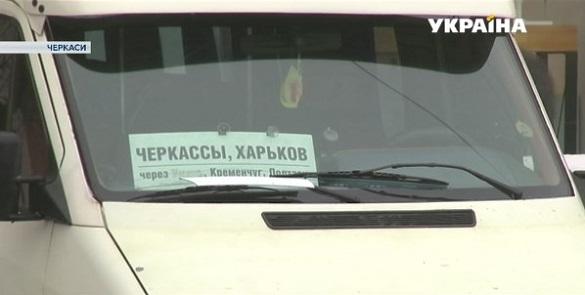 Водій міжміського автобуса віддав багаж черкащанки у руки крадієві (ВІДЕО)