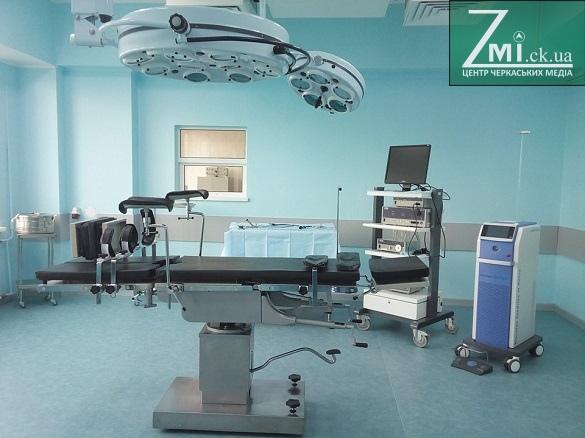 В обласній лікарні з'явилося нове обладнання (ФОТО)