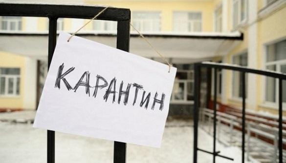 У Черкасах на карантин закрили вже чотири школи