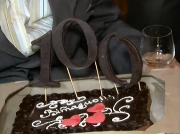 У Черкасах чоловік, який зводив Міст кохання, відсвяткував 100-річний ювілей (ВІДЕО)