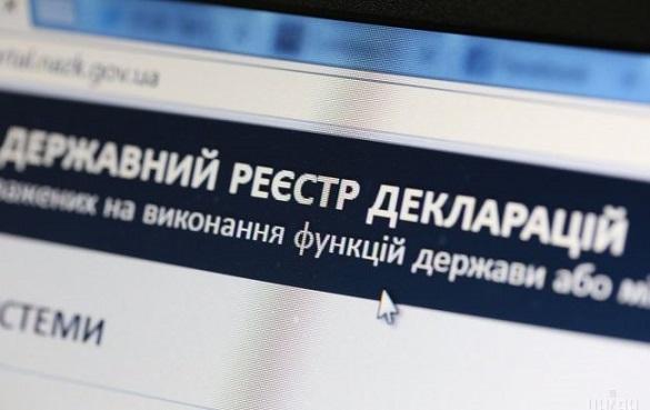 Не подали е-декларації: посадовцям Черкаського інституту пожежної безпеки вручили підозри
