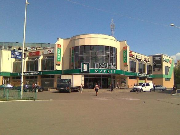 У Черкасах відбулося рейдерське захоплення відомого супермаркету