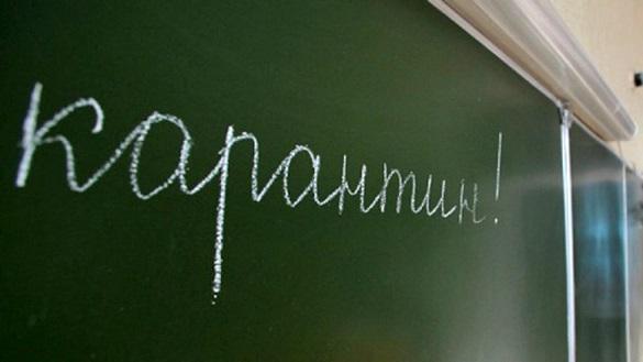 Стало відомо, які школи в Черкасах закриті через карантин