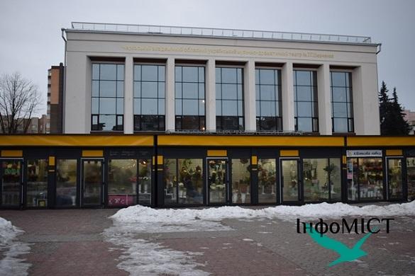 Як ремонтують драмтеатр у Черкасах? (ФОТО)
