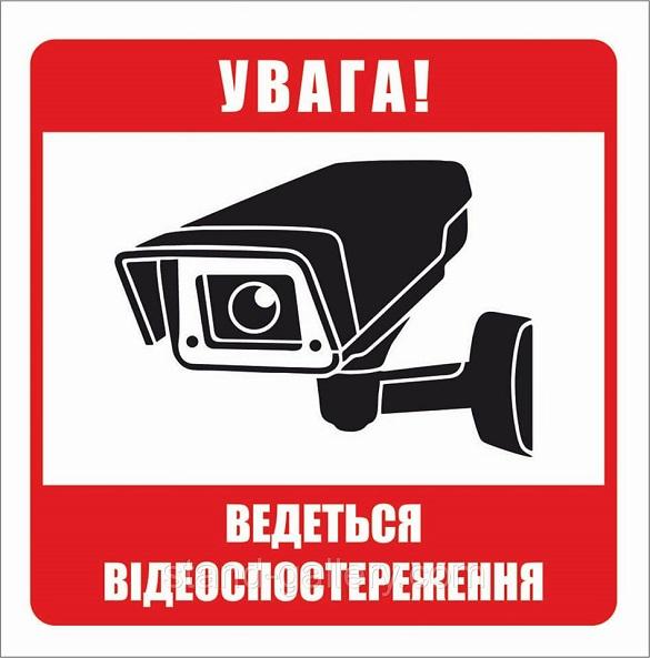 У кабінетах деяких черкаських чиновників встановили камери