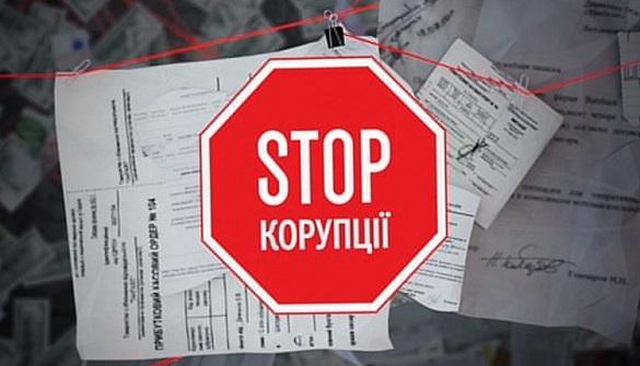 Депутата Черкаської облради за корупцію притягнули до відповідальності