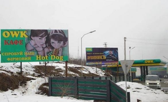 Продати оголене тіло замість товару: як дискримінує реклама на Черкащині