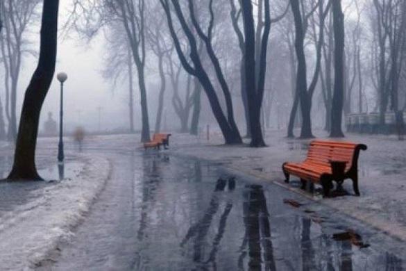 Тумани, ожеледь та мокрий сніг: якою буде погода на Черкащині