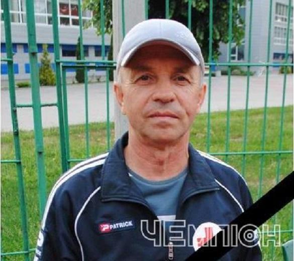 Світла пам'ять. Пішов з життя черкаський лікар спортивної медицини
