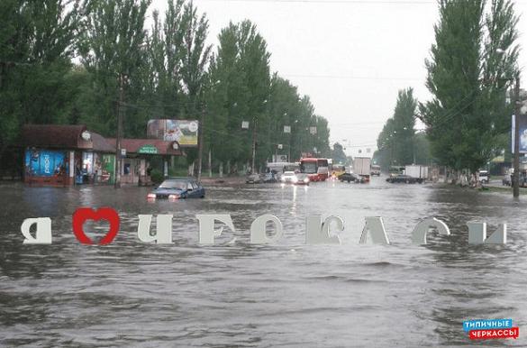 Черкасці в соцмережах жартують, що місто перетворилося на море (ФОТО)