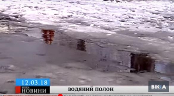 Місто у воді: через відлигу черкащани масово хворіють на застуду (ВІДЕО)
