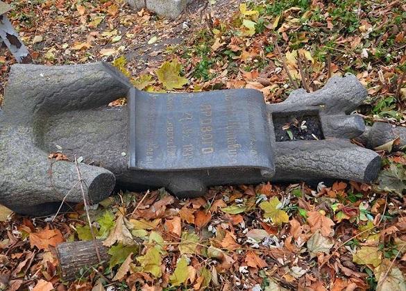 У Черкасах виявили місце поховання засновника Дитячого парку Івана Ярового