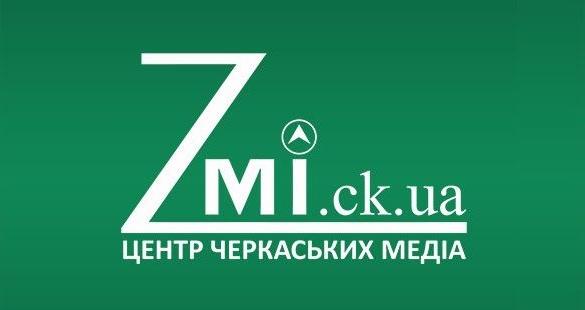Cайт Zmi.ck.ua пропонує роботу