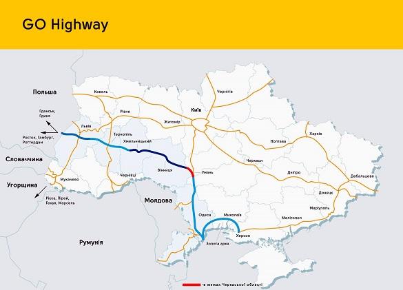 Через Черкаську область пройде новий транснаціональний коридор