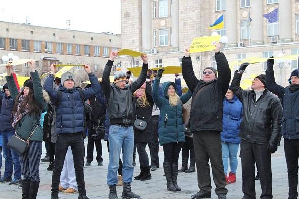 На Соборній площі в Черкасах пройшов флешмоб