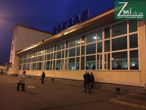 Дешевше, ніж на автостанції: на черкаському вокзалі вже можна придбати квитки й на міжміський автобус