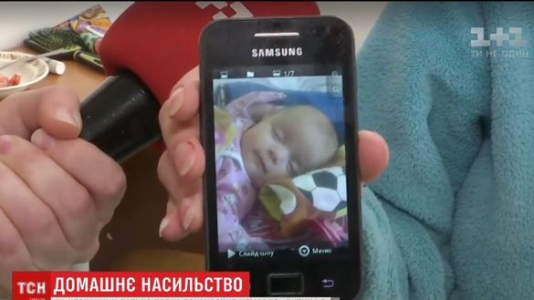 Горе-батько: на Черкащині чоловік жорстоко побив своє тримісячне немовля