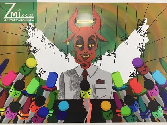 У Черкасах відкрили виставку карикатур (ФОТО)