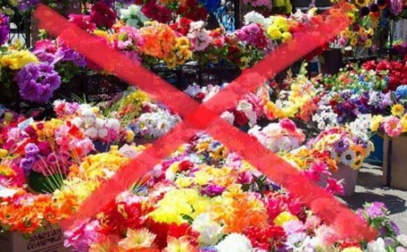 В одному з міст Черкащини заборонено приносити штучні квіти на кладовище