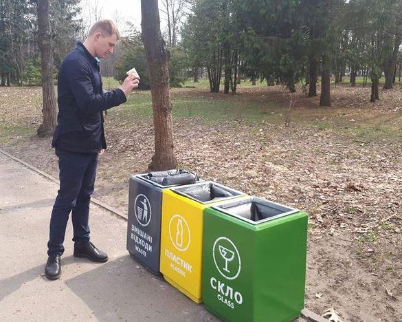 У Черкасах з'явилися контейнери для роздільного збору сміття (фотофакт)