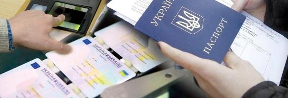 Черкаські міграційники спостерігають скорочення термінів виготовлення біометрики
