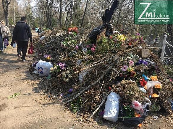 У поминальні дні черкаські кладовища перетворилися на смітники (фотофакт)