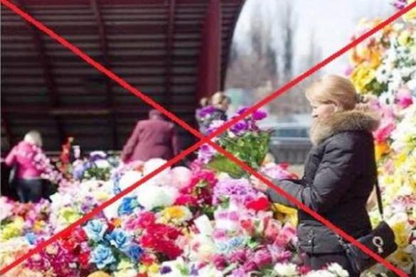 У Черкасах хочуть запровадити заборону на штучні квіти й алкоголь на кладовищах