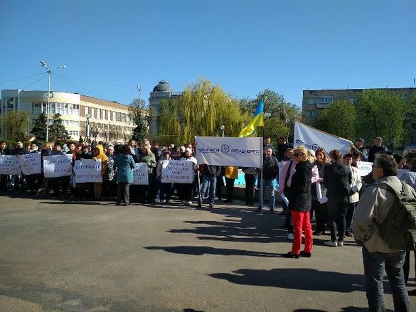 Під Черкаською облрадою зібралися мітингувальники: хто і чого вони вимагають (ФОТО)