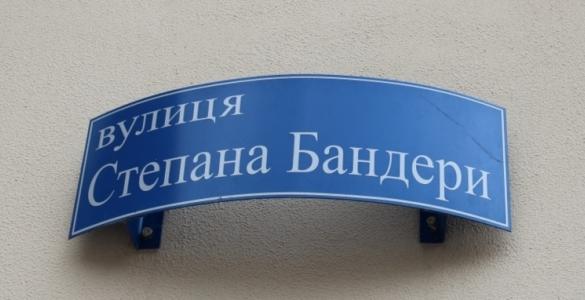 Жителі Черкас просять не перейменовувати вулицю Можайського на Степана Бандери