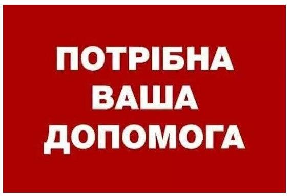 Черкаські журналісти, які втрапили в ДТП, просять допомоги у водіїв з реєстраторами
