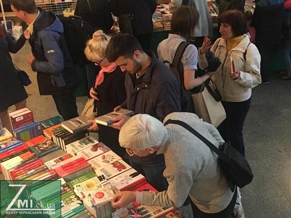 У Черкасах розпочалася наймасштабніша літературна подія року (ФОТО)