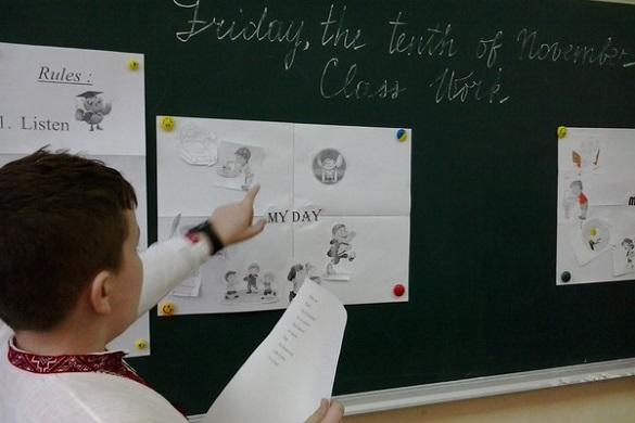 У Першій міській гімназії в Черкасах хочуть