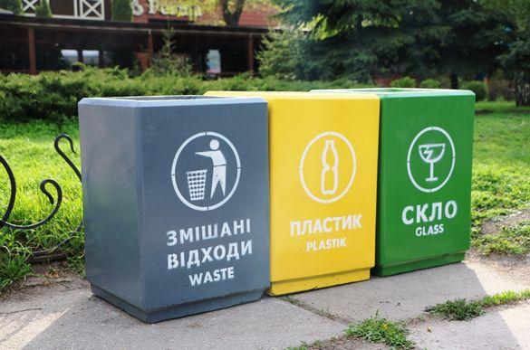 У мерії розповіли, як черкащани реагують на роздільний збір сміття в місті