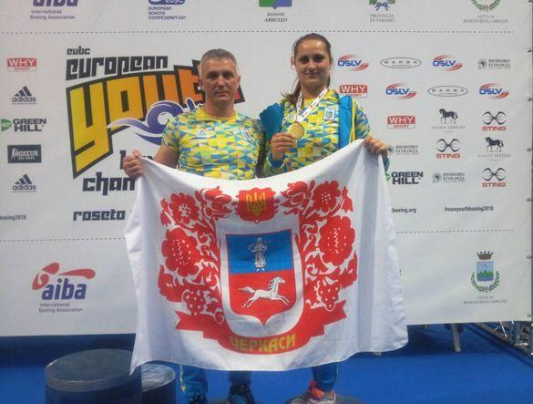 Перемогла росіянку у фіналі: черкащанка стала чемпіонкою Європи із боксу