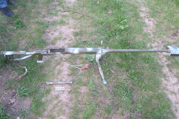 На Черкащині знайшли зброю, що знищує танки (ФОТО)
