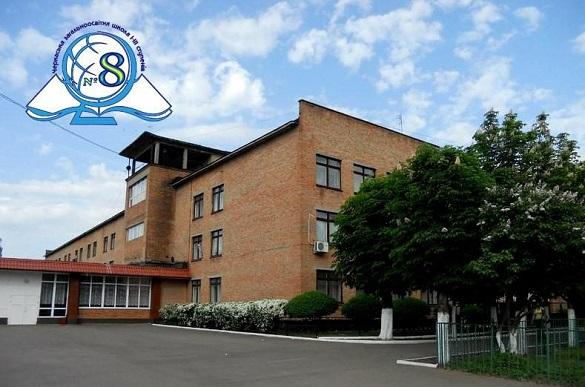 У черкаській школі, де сталася надзвичайна ситуація, відновлюють навчання
