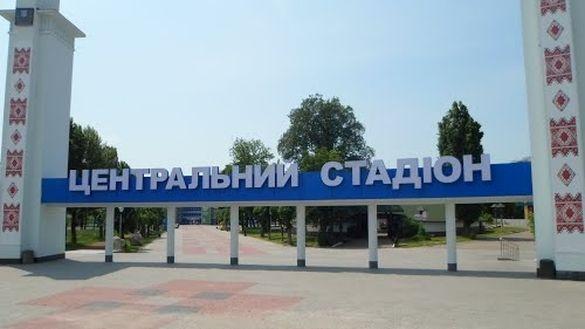 У Черкасах можуть передати в оренду назву стадіону