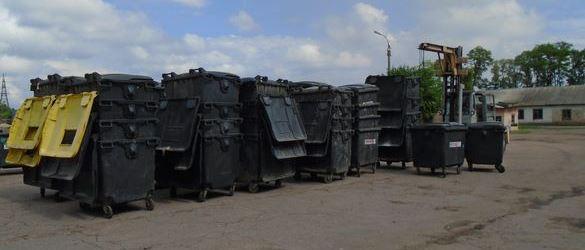 Біля черкаських багатоповерхівок встановлять понад сотню сміттєвих контейнерів