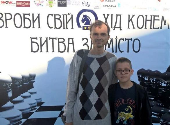 У Черкасах школяр отримав 10 тисяч грн за перемогу в