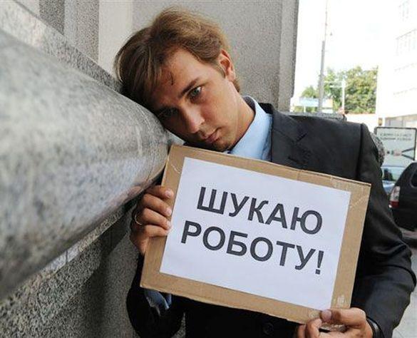 Третина черкаських безробітних – молодь