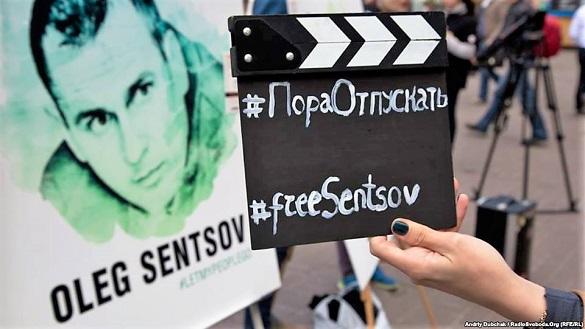 У Черкасах проведуть акцію на підтримку Сенцова