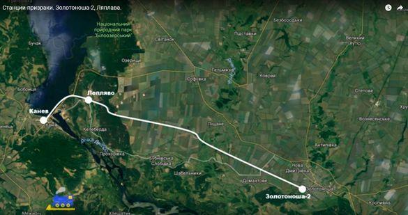 Розтягли на брухт: одна з колій на Черкащині у жахливому стані (ВІДЕО)