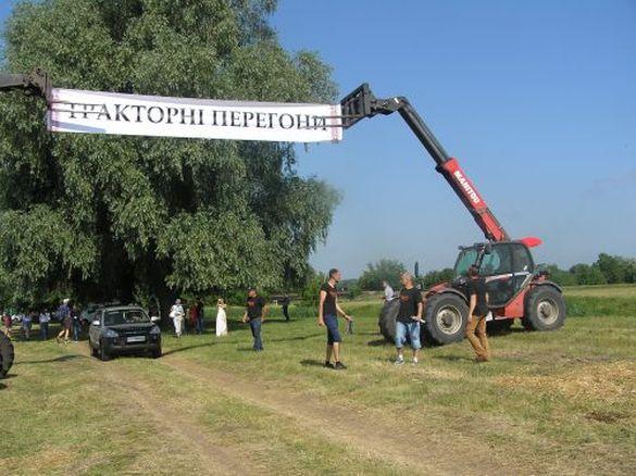 Стало відомо, як на Черкащині відгримів тракторний фестиваль (ФОТО)