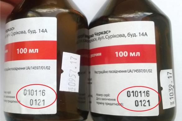 Для всіх аптек України ввели заборону на продаж черкаського медичного спирту