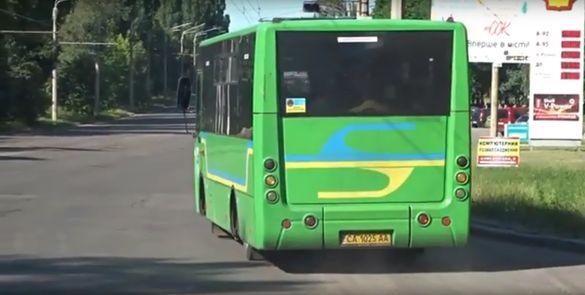 У ще одній черкаській маршрутці автоматично оголошують назви зупинок
