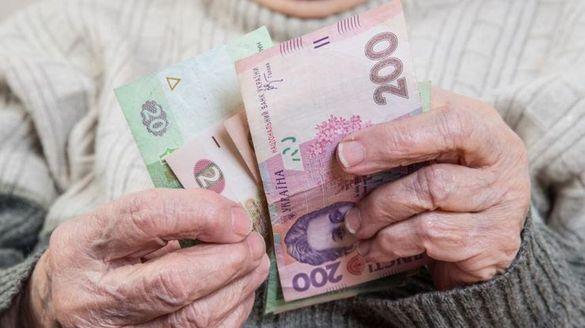 Черкащанам обіцяють підвищити пенсії: коли та на стільки