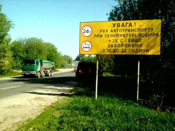 На Черкащині закликають водіїв вантажівок не їздити в спеку
