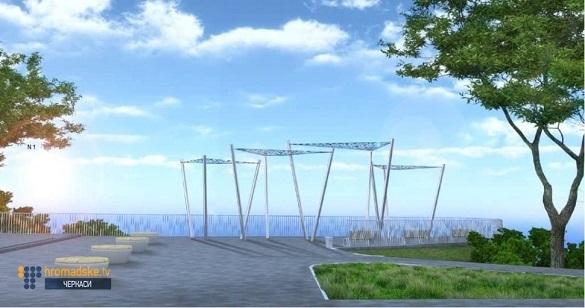 У черкаському парку замінять оглядовий майданчик (ФОТО)