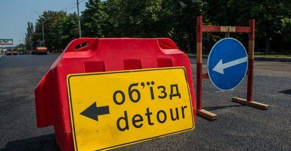 Обережно, ремонт: деякі черкаські вулиці перекриють